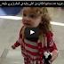 طفلة أمريكية وردة فعل غريبة عند سماعها الآذان من أعلى بناية في العالم