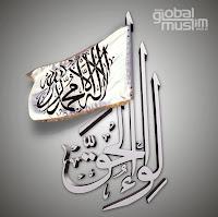 alhaq+art+jawara+web+id.jpg (640×638)