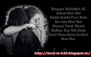 Love-Sms Shayari | Best Shayari : Picture Shayari | Love Shayari