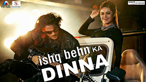 Ishq Behn Ka Dinna - Gang Of Ghosts (2014) Full Music Video Song Free Download And Watch Online at worldfree4u.com