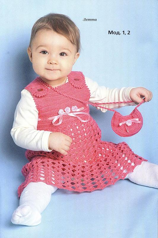 Вот еще одна модель детского сарафана - для девочки от 6 до 12 месяцев, который можно легко связать крючком.