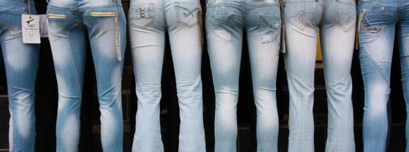 10 Fakta Menarik Jeans