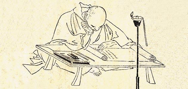 essay in idleness yoshida kenko Yoshida kenk ō (japanese his major work, tsurezuregusa (essays in idleness) yoshida kenko's family came from a long line of priests of the yoshida shinto.