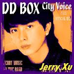 徐瑋 Jerry Xu ( 中英文版 ) 國際粉絲次官網