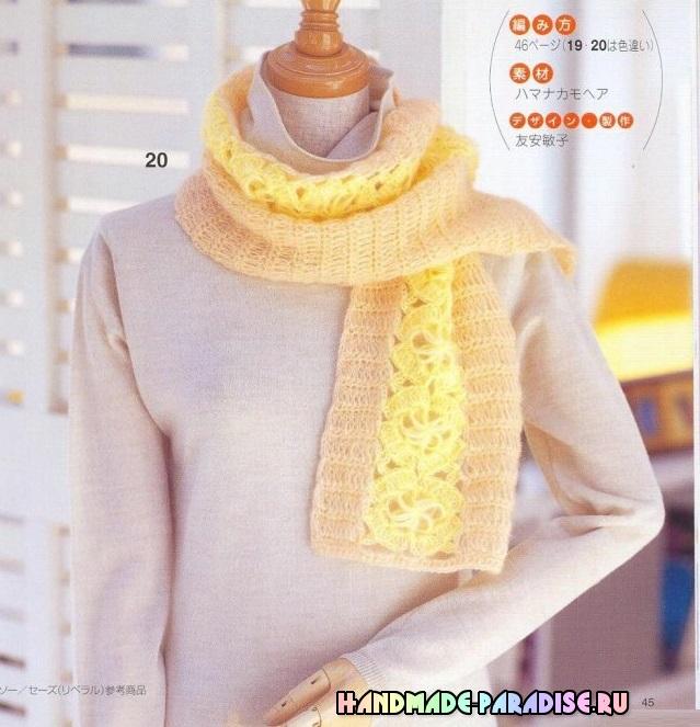 Вязание шарфов и шалей крючком на вилке