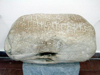 Камень Бибона (Bybon)