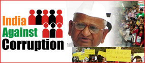 Anna Hazare Lokpal Bill Video speech by Anna Hazare, Arvind Kejtiwal & Manish Sisodia