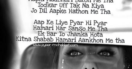 Hindi Pyaar Mohabbat Shayari: Aap Ke Liye Pyar Hi Pyar