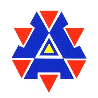 Logo Merdeka 1986