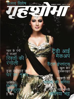 Grihshobha Hindi Magazine October (Pradam) 2012 Pdf