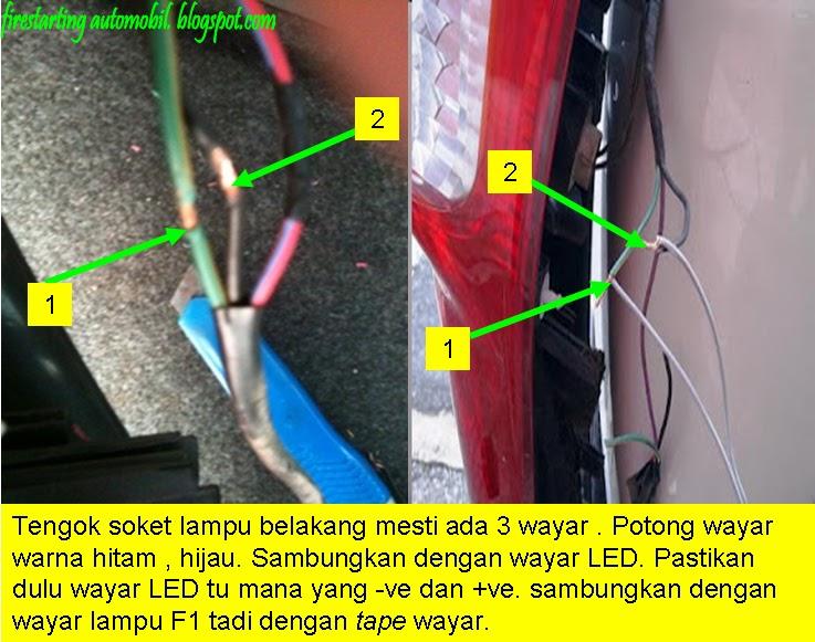 wiring relay lampu kereta wiring diagram schema rh 17 10 14 schwangerschafts frage de