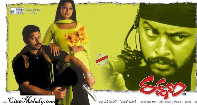 Rakshana 2005