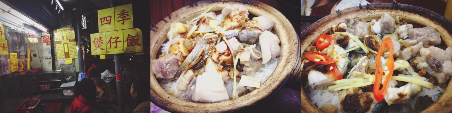 Four Seasons Claypot Rice Yau Ma Tei Hong Kong