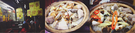 Four Seasons Claypot Rice Yau Ma Tei Hong Kong