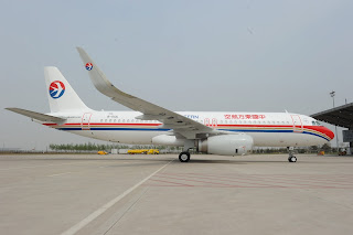 First A320 with sharklets produced in China [Photo: Airbus]