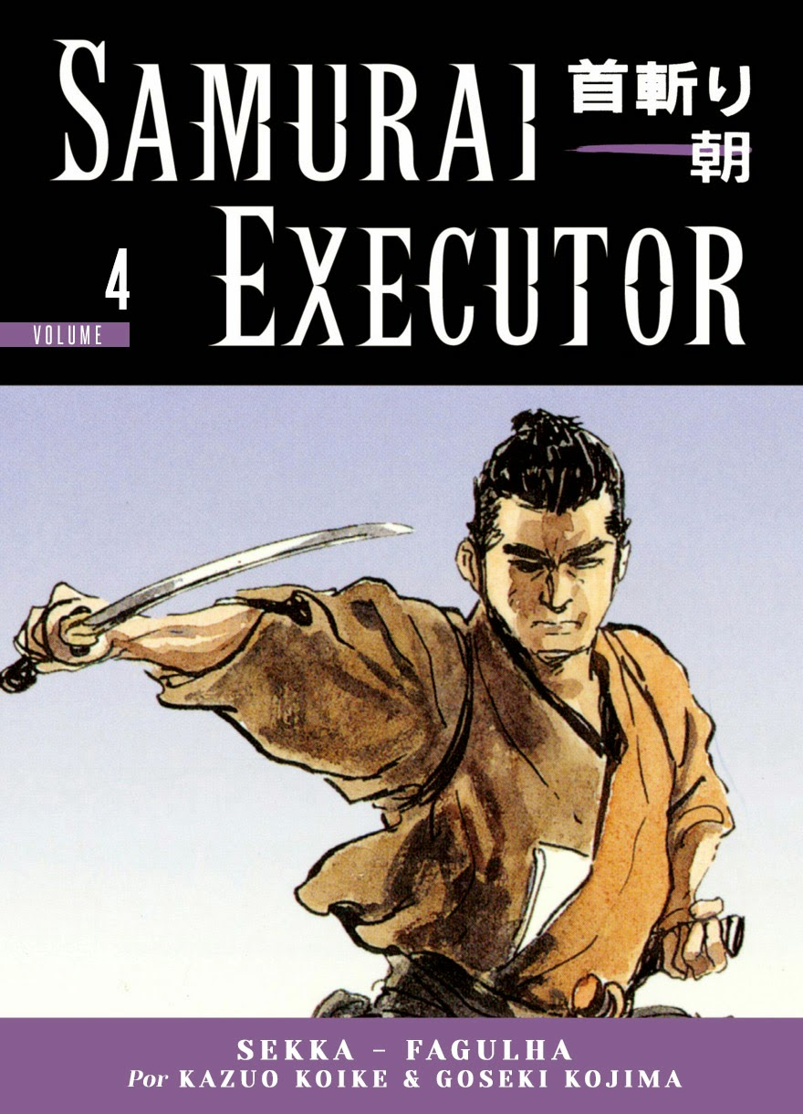 http://www.fileswap.com/dl/iKGjjYTWY/SAMURAI_EXECUTOR_04_HQ_Point.cbr.html