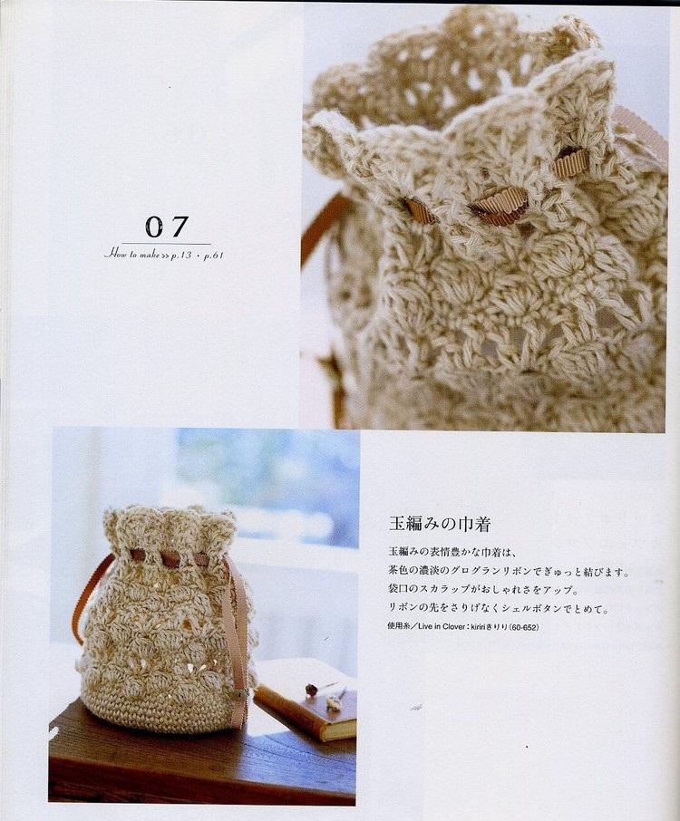Bolso Saco Crochet Paso A