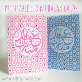 free printable eid mubarak cards with cute cupcake design (matching bunting and cup cake toppers also available!)