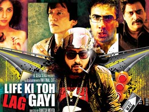 Watch Life Ki Toh Lag Gayi (2012) Hindi Movie Online