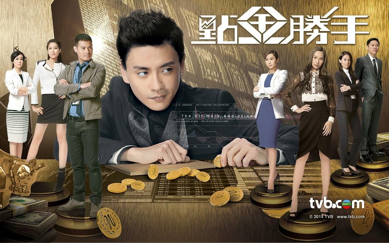 Ông Trùm Tài Chánh - The Ultimate Addiction TVB 2014