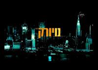 אפשר קישור לסדרה ניו יורק פרק 10 לצפייה ישירה ?