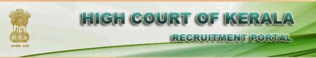 Jobs in High Court of Keala,Nov-2014