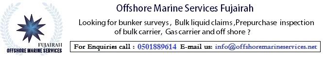offshore marine services fujairah