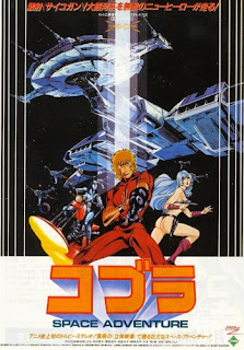 assistir - Space Adventure Cobra (1982) Dublado - online