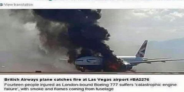 تفجير طائرة ركاب بريطانية فى مطار لاس فيجاس