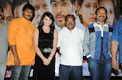 Prabhanjanam Movie press meet photos-thumbnail-12