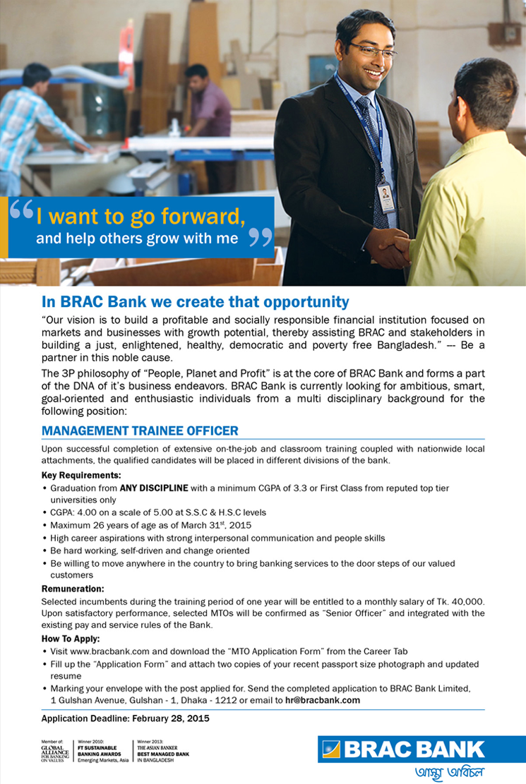 recruitment and selection of brac bank Brac bank limited job circular 2018 has  the interview as per recruitment process brac bank reserves the right to  or after the final selection.