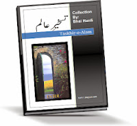 http://hanfi-1.blogspot.com/2013/10/books-for-sale.html
