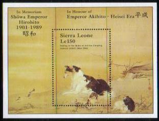 1989年シエラレオネ共和国 ボルゾイの切手シート