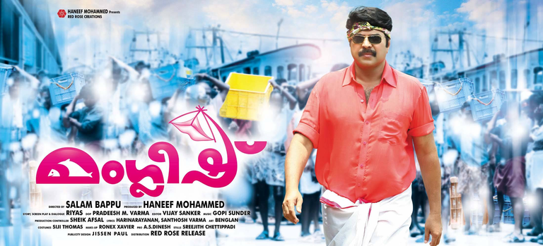 Manglish 2014 Malayalam Movie Watch Online