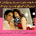 Mahnoor Baloch and Humayun Leaked Video