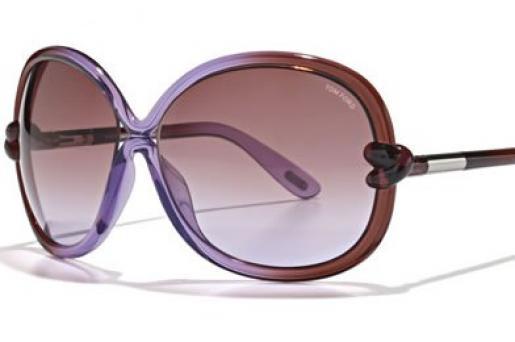 Womens Glasses Frames Styles : Women Glasses Beautiful Latest Frames Styles 2013 World ...
