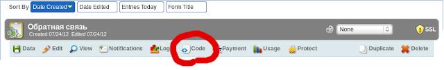 emailmeform code