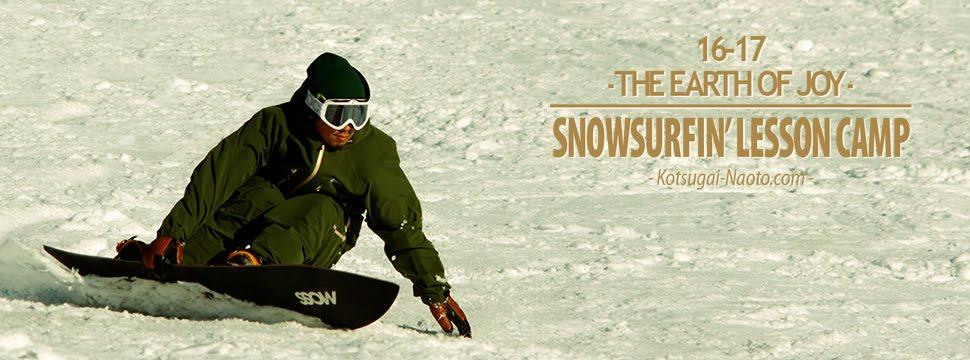 SNOWSURFIN' LESSON CAMP