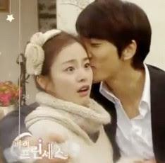 my princess korean drama photos
