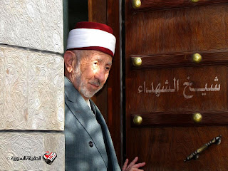 Pengakuan Putra Ramadhan Al-Buthi tentang Konflik Suriah