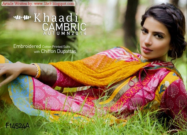 Khaadi Summer Collection 2014 Catalogue Khaadi Winter Collection 2014
