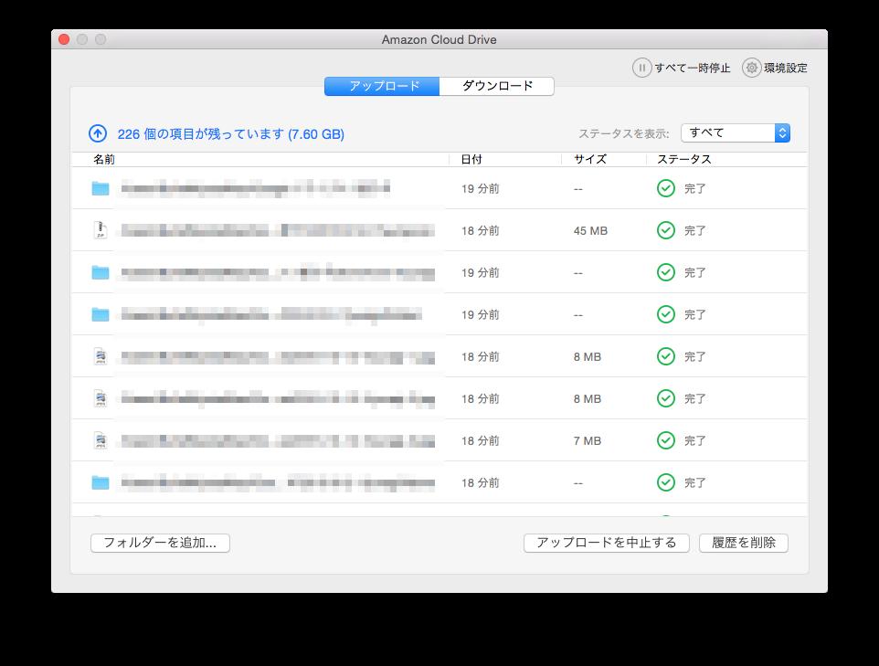 Macの「写真」アプリや「Photos」を使って簡単写 …