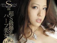 SMBD-09 S Model 09 Meisa Hanai (Blu-ray Disc)