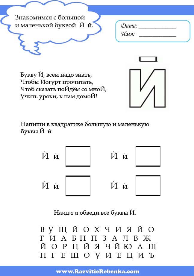 Картинка буквы s