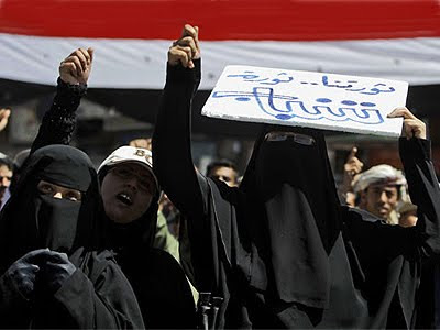yemen female protester youth