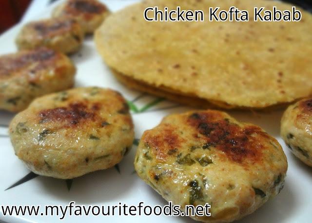 Chicken Kofta Kabab