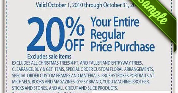Gander mountain in store coupons