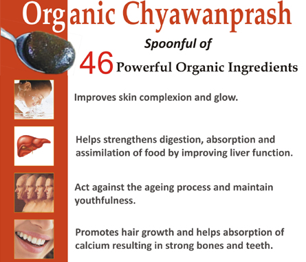 organic india chyawanprash online dating Buy certified organic chyawanprash online at organic shop organic chyawanprash helps in strengthening the immune system organic india, rustic art.