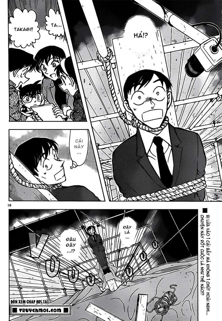 Detective Conan - Thám Tử Lừng Danh Conan chap 804 page 17 - IZTruyenTranh.com