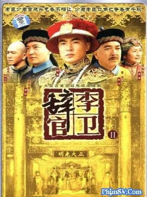Lý Vệ Từ Quan - Li Wei S Resignation